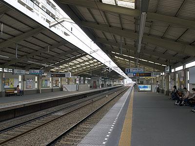 Tachiaigawa Station/Tokyo