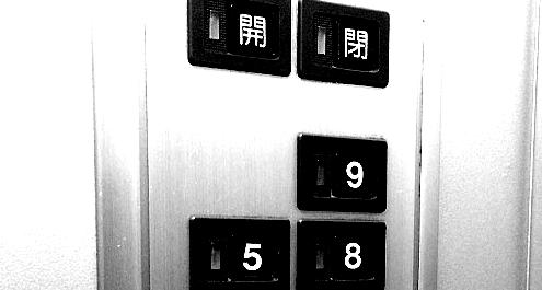 【怖い話】勝手に下降したエレベーター…そのフロアで見たもの
